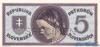 5 Крон выпуска 1945 года, Словакия. Подробнее...