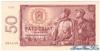 50 Крон выпуска 1965 года, Словакия. Подробнее...