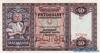 50 Крон выпуска 1940 года, Словакия. Подробнее...