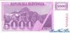 5000 Толаров выпуска 1992 года, Словения. Подробнее...