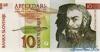10 Толаров выпуска 1992 года, Словения. Подробнее...