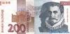 200 Толаров выпуска 1997 года, Словения. Подробнее...