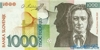 1000 Толаров выпуска 1993 года, Словения. Подробнее...