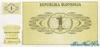 1 Толар выпуска 1990 года, Словения. Подробнее...