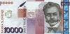 10000 Толаров выпуска 2001 года, Словения. Подробнее...