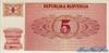 5 Толаров выпуска 1990 года, Словения. Подробнее...