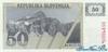 50 Толаров выпуска 1990 года, Словения. Подробнее...