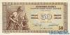 50 Динаров выпуска 1946 года, Словения. Подробнее...