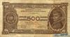 500 Динаров выпуска 1946 года, Словения. Подробнее...