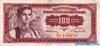 100 Динаров выпуска 1955 года, Словения. Подробнее...