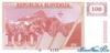 100 Толаров выпуска 1990 года, Словения. Подробнее...