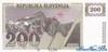 200 Толаров выпуска 1990 года, Словения. Подробнее...