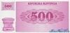 500 Толаров выпуска 1992 года, Словения. Подробнее...