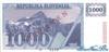 1000 Толаров выпуска 1992 года, Словения. Подробнее...
