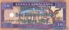 10 Шиллингов выпуска 1996 года, Сомали. Подробнее...