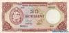20 Шиллингов выпуска 1971 года, Сомали. Подробнее...