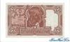 5 Сомали выпуска 1951 года, Сомали. Подробнее...