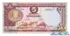 5 Шиллингов выпуска 1975 года, Сомали. Подробнее...