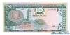 10 Шиллингов выпуска 1975 года, Сомали. Подробнее...