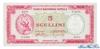 5 Шиллингов выпуска 1962 года, Сомали. Подробнее...