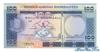 100 Шиллингов выпуска 1975 года, Сомали. Подробнее...
