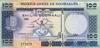 100 Шиллингов выпуска 1978 года, Сомали. Подробнее...