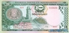 10 Шиллингов выпуска 1980 года, Сомали. Подробнее...