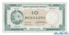 10 Шиллингов выпуска 1962 года, Сомали. Подробнее...