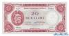 20 Шиллингов выпуска 1962 года, Сомали. Подробнее...