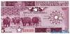 5 Шиллингов выпуска 1986 года, Сомали. Подробнее...