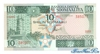 10 Шиллингов выпуска 1983 года, Сомали. Подробнее...