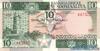 10 Шиллингов выпуска 1986 года, Сомали. Подробнее...