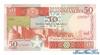 50 Шиллингов выпуска 1983 года, Сомали. Подробнее...