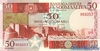 50 Шиллингов выпуска 1987 года, Сомали. Подробнее...