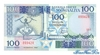 100 Шиллингов выпуска 1983 года, Сомали. Подробнее...