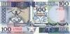 100 Шиллингов выпуска 1987 года, Сомали. Подробнее...