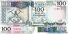 100 Шиллингов выпуска 1988 года, Сомали. Подробнее...