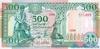 500 Шиллингов выпуска 1989 года, Сомали. Подробнее...