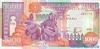 1000 Шиллингов выпуска 1990 года, Сомали. Подробнее...