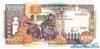 1000 Шиллингов выпуска 1996 года, Сомали. Подробнее...