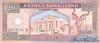 20 Шиллингов выпуска 1996 года, Сомали. Подробнее...