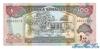 100 Шиллингов выпуска 1994 года, Сомали. Подробнее...