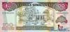 100 Шиллингов выпуска 1996 года, Сомали. Подробнее...