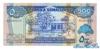 500 Шиллингов выпуска 1994 года, Сомали. Подробнее...