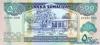 500 Шиллингов выпуска 1996 года, Сомали. Подробнее...