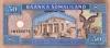 50 Шиллингов выпуска 1996 года, Сомали. Подробнее...