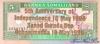 5 Шиллингов выпуска 1996 года, Сомали. Подробнее...