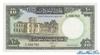 10 Фунтов выпуска 1964 года, Судан. Подробнее...