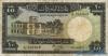 10 Фунтов выпуска 1968 года, Судан. Подробнее...