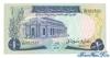 1 Фунт выпуска 1974 года, Судан. Подробнее...